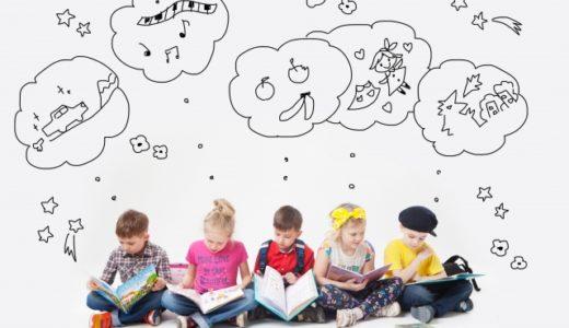 【初めての読み聞かせに】0歳児の90%以上が喜ぶオススメ絵本10選