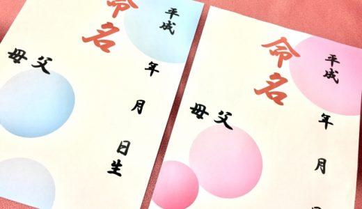 【女の子編】2017年お名前ランキング発表!今年の傾向とは?