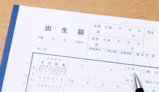 【男の子編】2017年お名前ランキング発表!今年の傾向とは?
